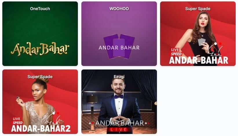 Screenshot of Andar Bahar games at Purewin.com