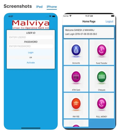 Malviya Urban Bank App for Iphone